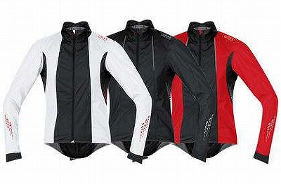 po222222gore-bike-wear-xenon-20-as-jacket