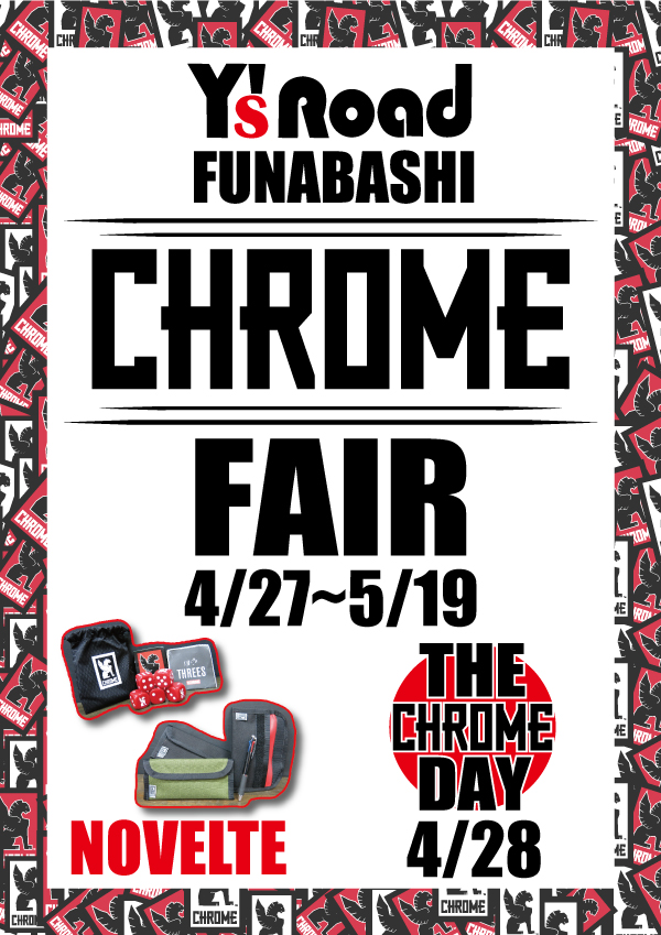 2019_CHROME_FAIR