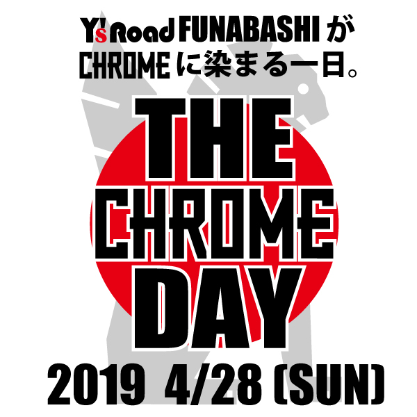 THE_CHROME_DAY