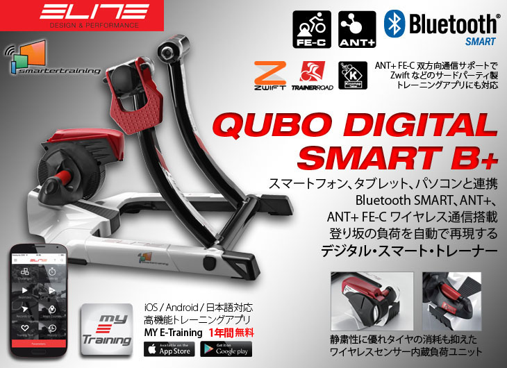 QUBO POWER SMART B+_730x5482017
