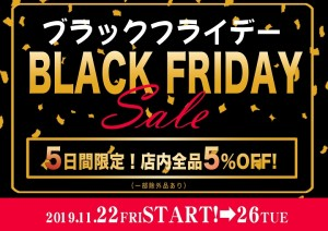 191122blackfriday