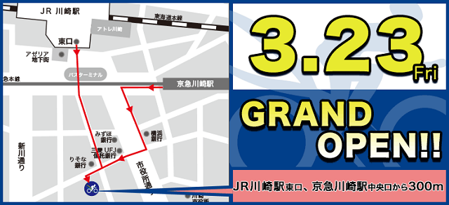 bnr_kawasaki_top_map_22