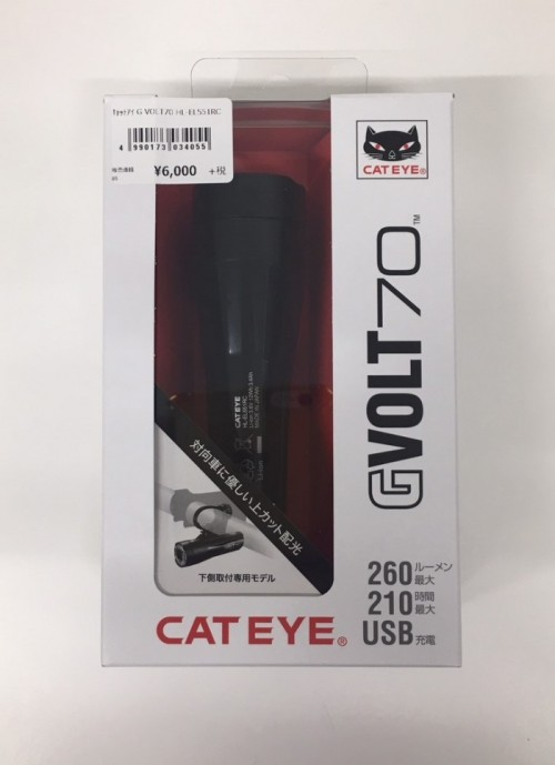 CATEYE GVOLT70 TRIM