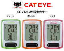 guts-cycle_cateye-cc-vt235w-velo-wireless-1