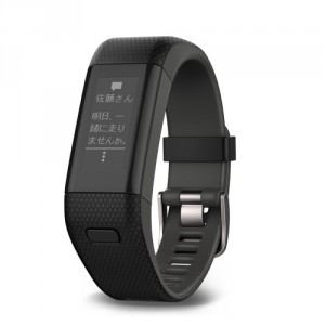 vivosmart-J-HR-plus-image-black-01