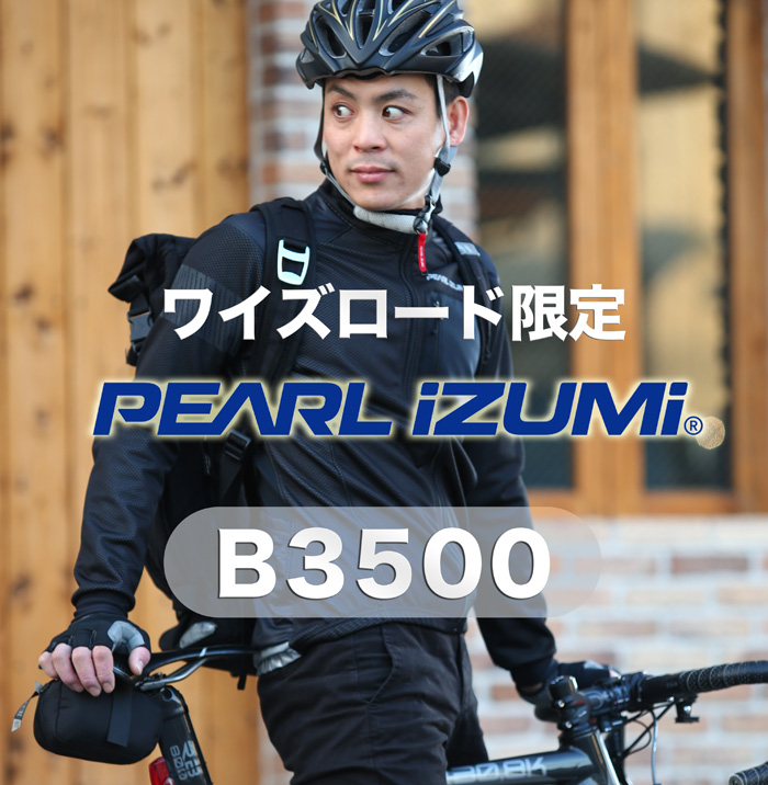 perl_limited_b3500