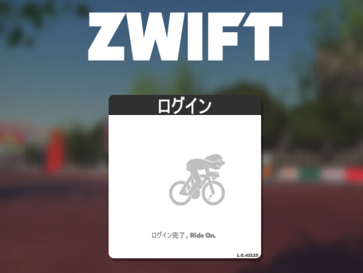 ZWIFT RIDE ON&LOGIN (2)