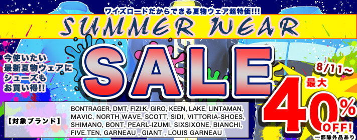 bnr_wear2018ss_summursale