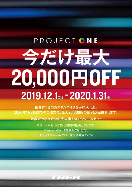 Projectone _page-0001