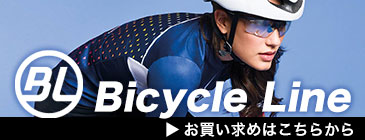 bicycle-line