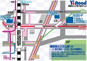 shinjuku_map_custom