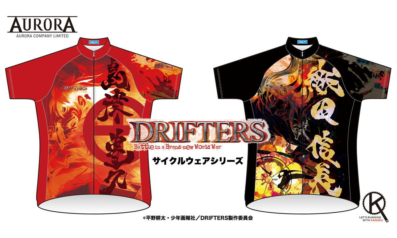 DRIFTERS_AD