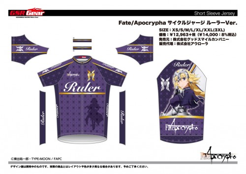 FApo_RULER_cycle_jersey_ol