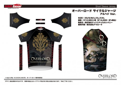 OL_cycle_jersey