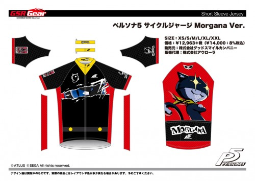 P5_cycle_jersey_M