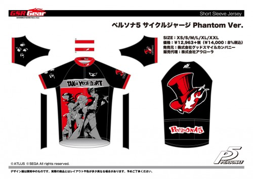 P5_cycle_jersey_P