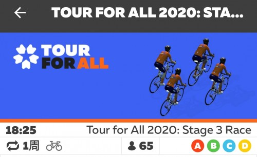 Screenshot_20200526_064239_com.zwift.android.prod