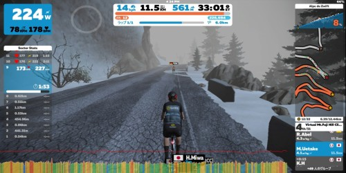 Screenshot_20200607_163427_com.zwift.zwiftgame
