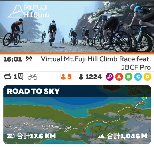 Screenshot_20200608_112406_com.zwift.android.prod