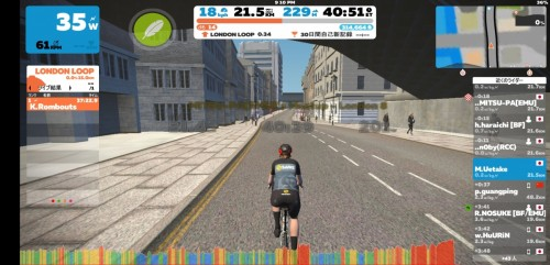 Screenshot_20200907_211051_com.zwift.zwiftgame