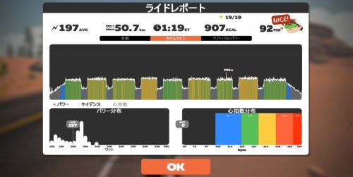 Screenshot_20210202_194722_com.zwift.zwiftgame