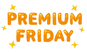 text_premium_friday