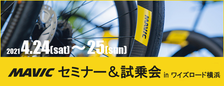 img-header-mavic-jlt